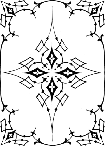Wings of Whimsy: 1875 Bébé Devient Savant Seamless Tile PNG (transparent background) - free for personal use