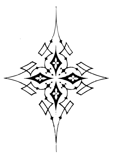 Wings of Whimsy: 1875 Bébé Devient Savant Star PNG (transparent background) - free for personal use