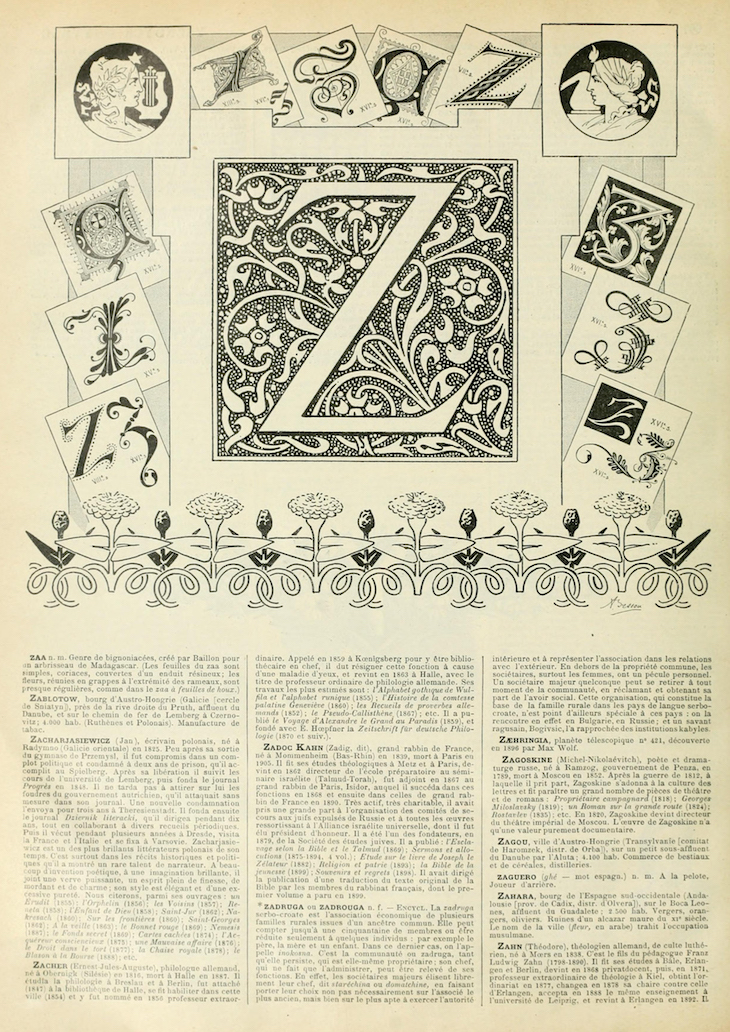 Wings of Whimsy: Noveau Larousse Illustré - Z #vintage #french #dictionary #alphabet #capital #initial
