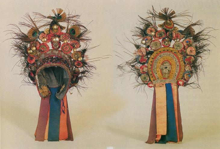 Wings of Whimsy: Norwegian Bridal Crowns Gallery - Reisle Vest-Agder